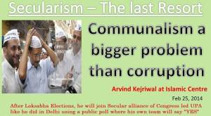 Communalism bigger threat