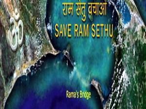 Save Rama Sethu