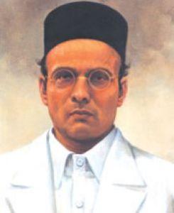 Swatantrya Veer Savarkar