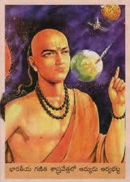 Aryabhatta biography in sanskrit