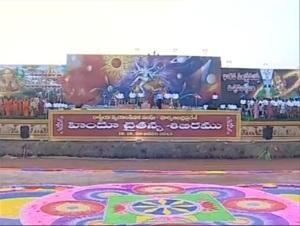 Hindu Chaitanya Shibir 1
