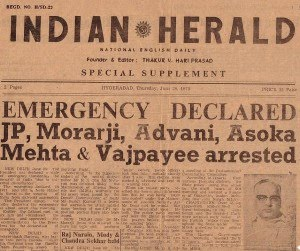 Indian_Herald_Emergency_Frontpage_Indira_Gandhi_Congress_Nehru