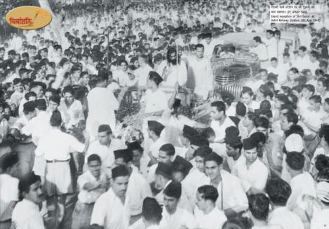 Shri Guruji's grand reception at New Delhi Station - 21st Aug 1949