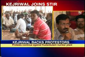 Kejriwal protesting nuclear plant
