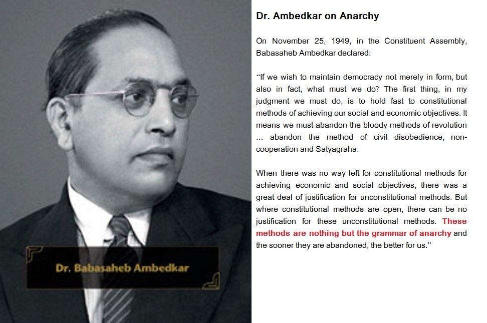 Dr.Babasaheb Ambedkar on Anarchy | Arise Bharat