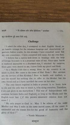 Dhingra challenge