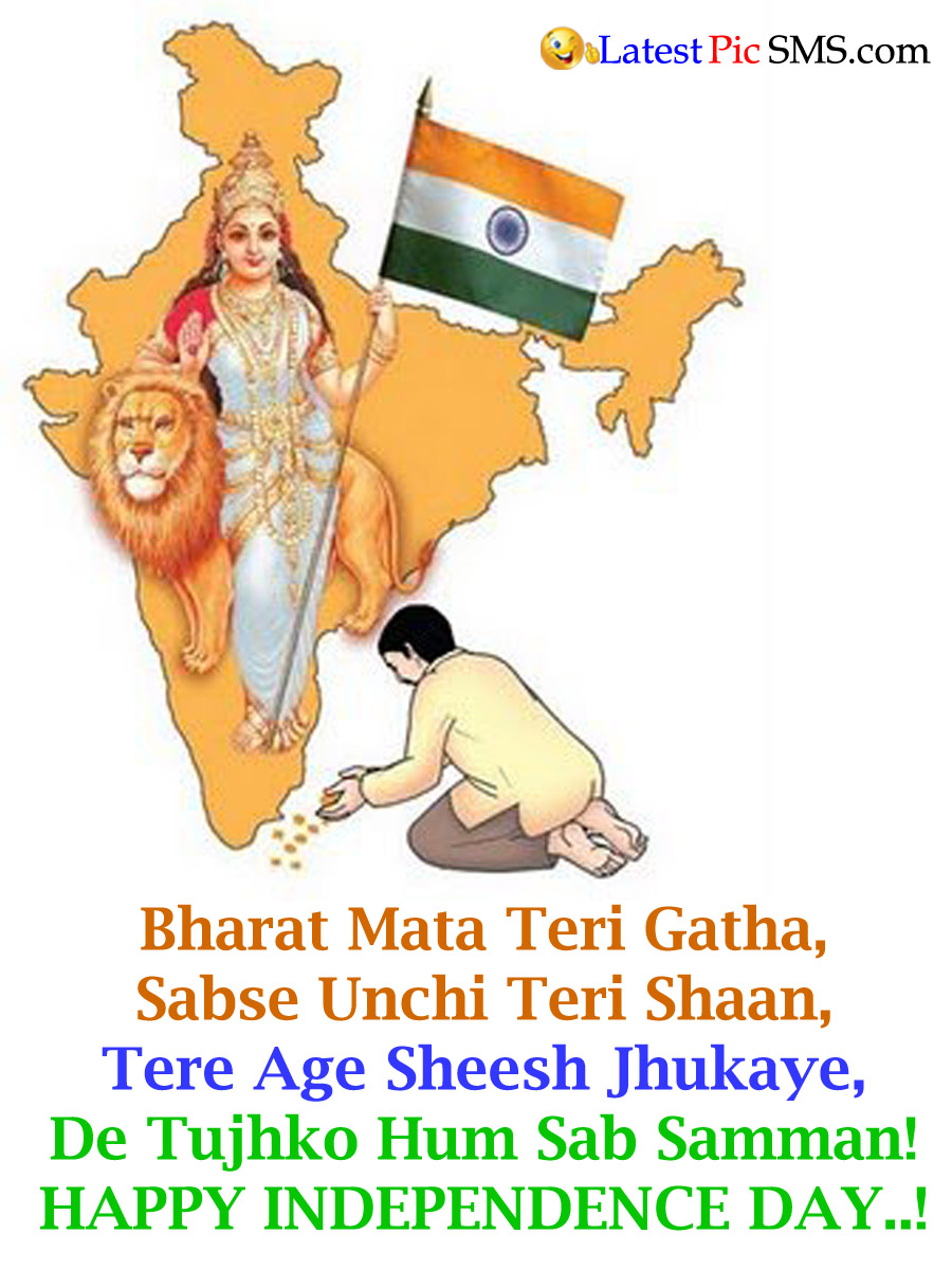 india vs bharat essay Find essay topics and essay ideas for child trending: jan dhan yojana essay article on swachh bharat abhiyan where there is a will there is a way essay home festivals events essay speech slogans paragraph articles quotes other categories environmental  essay on ek bharat shreshtha bharat: essay on start.