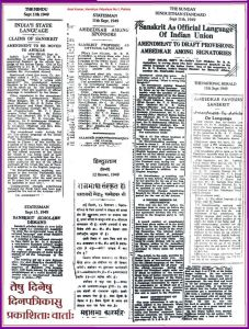 Newspaper clippings of 1949