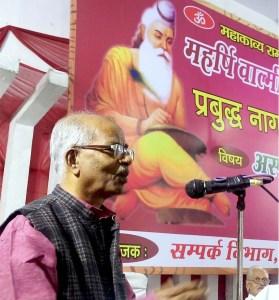 Ramesh Patange 2