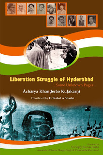 liberation-struggle-of-hyderabad-some-unkown-pages