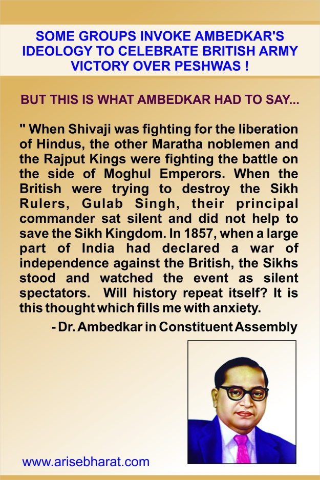 Ambedkar on Shivaji battle