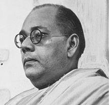 Sarat_Chandra_Bose