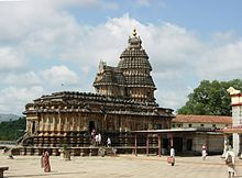 adishankara3sringeri